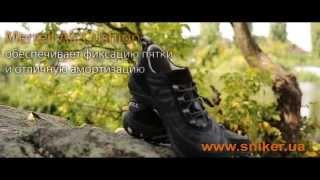 Мужские зимние кроссовки для активного отдыха Merrell Ice Cap Moc III - видеообзор от Sniker.ua(Третье поколение популярнейших кроссовок Merrell Ice Cap Moc III отличается повышенной износостойкостью и долговеч..., 2013-10-07T09:24:24.000Z)