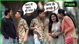 #puneprank #latur Aapse Pyaar Ho Gaya Hain   चड्डीत मुततो का कॉमेडी   Prank In India