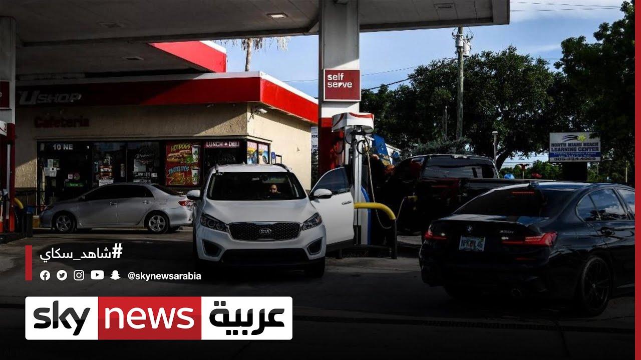 الولايات المتحدة.. محطات الوقود تشهد تكدسا في ولايات عدة  - نشر قبل 2 ساعة