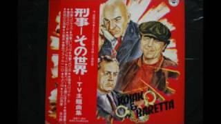 T.V Screen Theme Music - Mystery Movie Theme