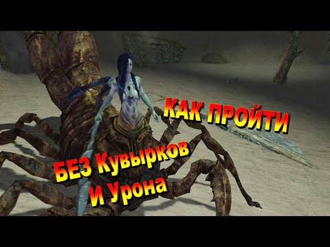 Вопрос: Как убить скорпиона?