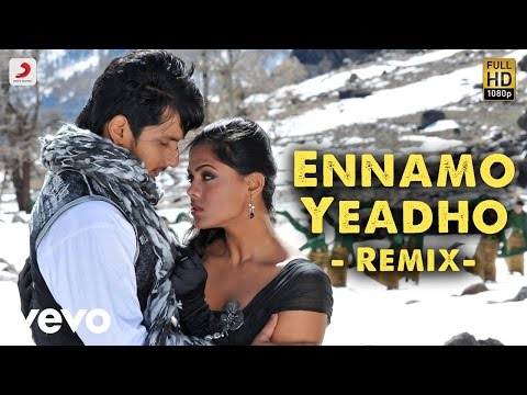 KO - Ennamo Yeadho - Remix Lyric | Harris Jayaraj | Jiiva