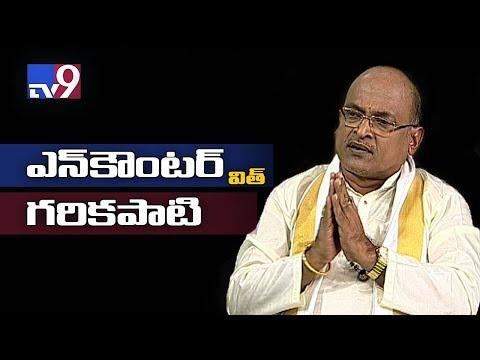 Murali Krishna Encounter With Garikapati Narasimha Rao || TV9
