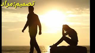 اغنيه احمد حسن ونصرت البدر–لو تدري