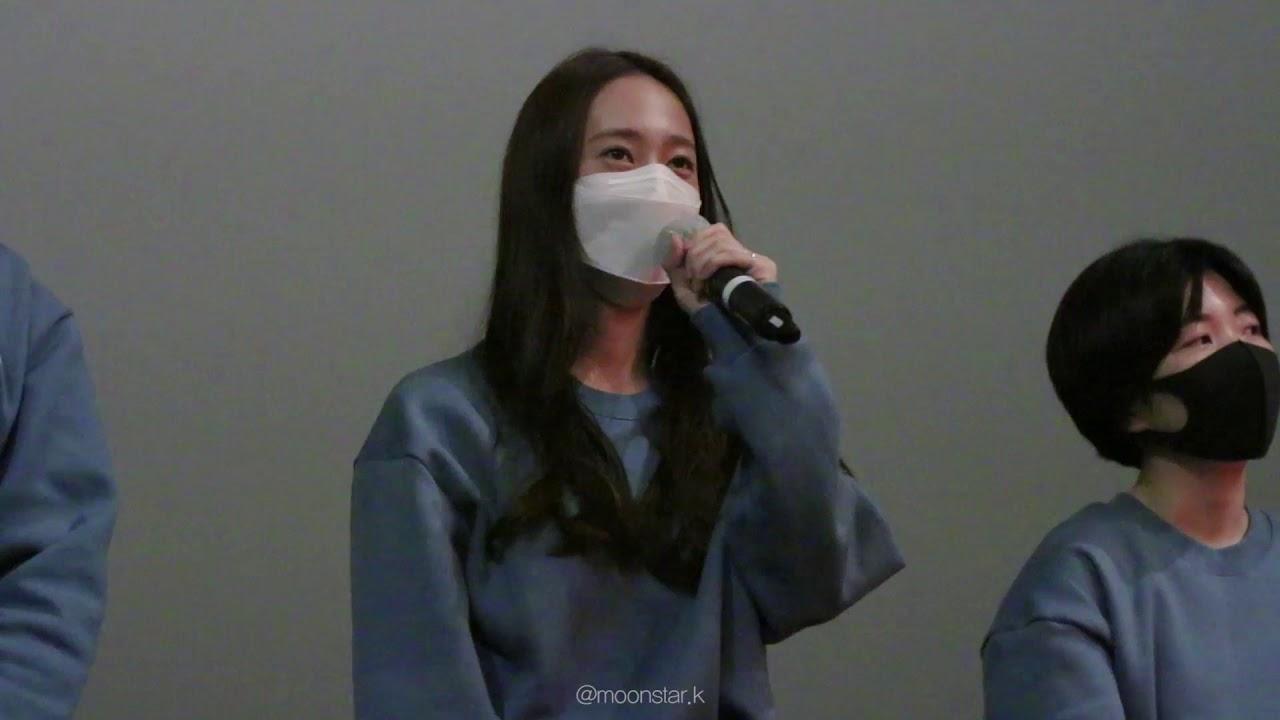 201115 용산 애비규환 무대인사 (정수정 배우 멘트)