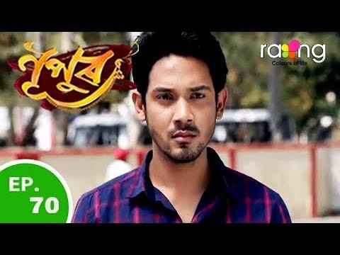 Nupur - নূপুৰ   28th Mar 2019   Full Episode   No 70