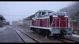 【4K60P】片上鉄道吉ヶ原駅の雪 2019年1月26日 PV風