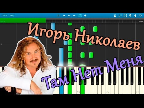 Методика обучения игре на фортепиано 2002 г Учебные