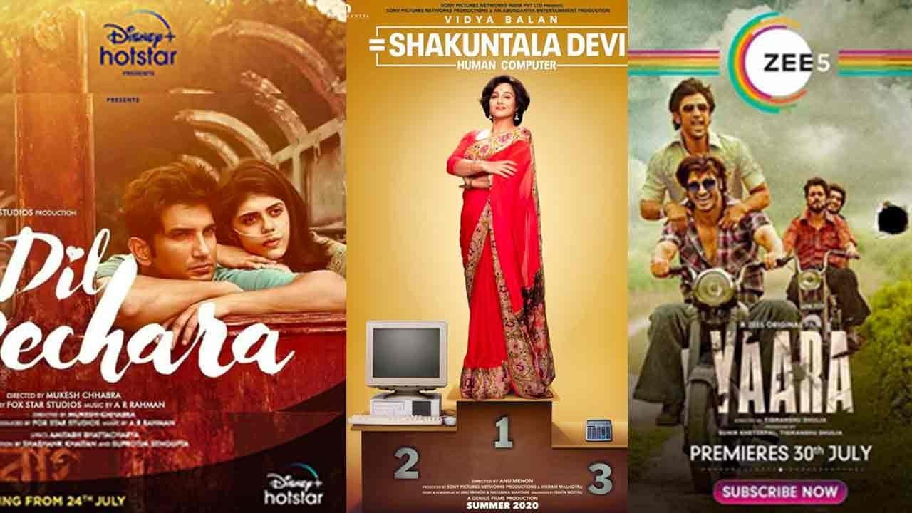 The Great OTT Clash 2020 - Dil Bechara Vs Yaara Vs Shakuntala Devi Vs Lootcase