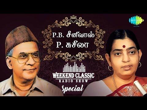 P.B. Sreenivas & P. Susheela - Radio Show | Weekend Classics | RJ Sindo | Tamil | HD Quality Songs