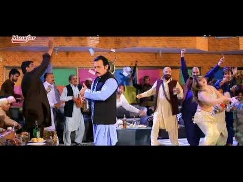Pashto Film Ghulam Song - Charsyan Lewani Shewi Di- Sitara Younas ,Jehangir Jani