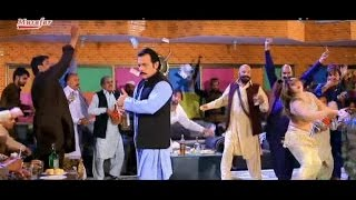 vuclip Pashto Film Ghulam Song - Charsyan Lewani Shewi Di- Sitara Younas ,Jehangir Jani