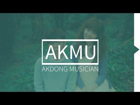 AKMU Members Profile