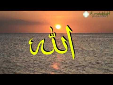 AL MAHABBAH VOL.4 (ZIARAH NABI) VOC.MASY'ARI