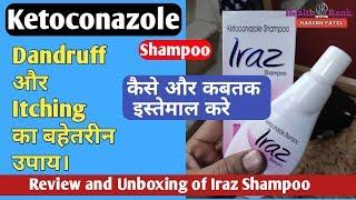 Ketoconazole Shampoo Hindi || How to use Iraz Shampoo || Review & Benefits || Health Rank