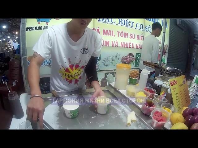 Так делают с фруктами жаренное мороженое во Вьетнаме