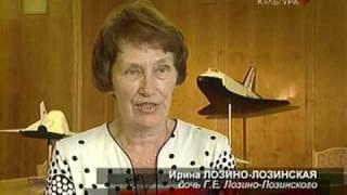 """Авиационно-космическая система """"Спираль"""""""