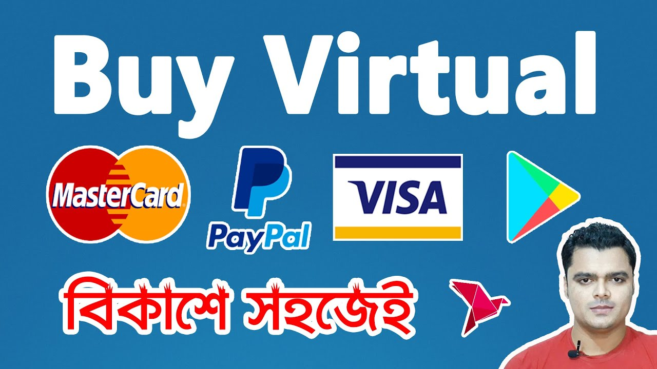 How To Get Virtual MasterCard From Bangladesh | Buy Virtual Visa Cards By Bkash