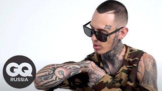 Скруджи рассказывает про свои татуировки