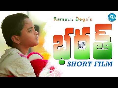 Bharath Short Film - Latest 2018 Telugu Short Films || By Ramesh Dega