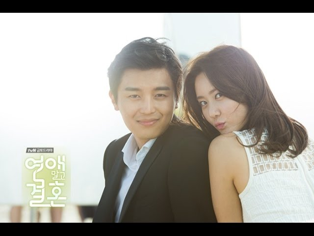 Marriage not dating funny scenes