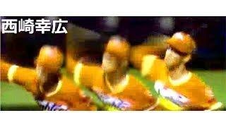 """'80~'90年代(日本ハムetc) 127勝 '88年最多勝 阿波野のライバル """"トレ..."""