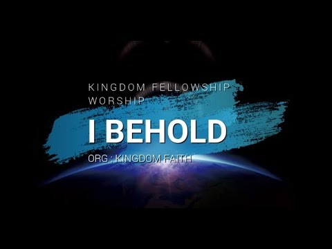 i-behold