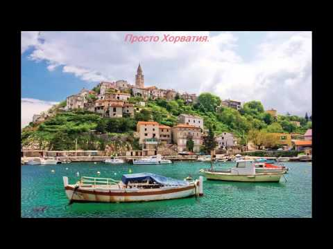 Tour Travel World Elena - Croatia miracle travel