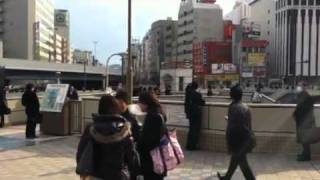 Tokyo quake