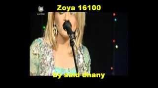 Zoya Kani Evin le melody kurd sat tv.