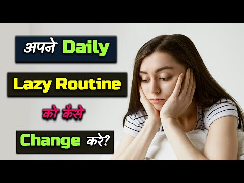 How to Change Our Daily Lazy Routine? – [Hindi] – Quick Support