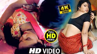 Bhojpuri Hip-Hop DJ Song - Supper Deshi girl dancing | देसी सुपर गर्ल डांसिंग | Sanjay Chhaila