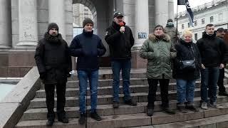 Всі на Майдан! Терміновий заклик від патріотів