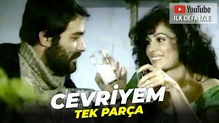 Cevriyem  Türkan Şoray Eski Türk Filmi Full İzle