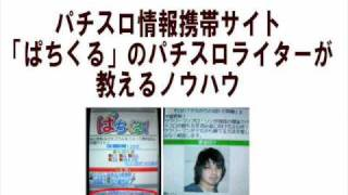 詳しくはこちらから http://www.infotop.jp/click.php?aid=143489&iid=36667 パチスロ・スロット・エウレカセブン・プレミア・攻略・攻略法・エヴァンゲリオ...