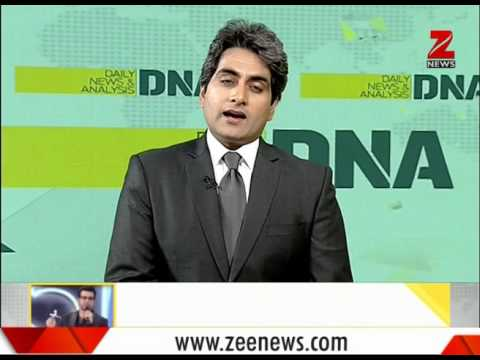 DNA : Difference between Actors of India and Pakistan