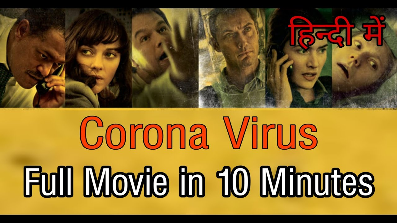 CONTAGION - A Movie Based On CORONA VIRUS in Hindi
