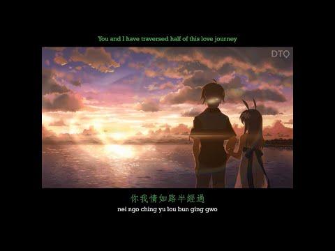 Chilam Cheung & Maple Hui: 現代愛情故事 with pinyin/English translation (see description)