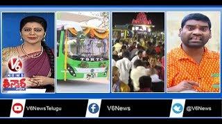 TSRTC Electric Buses | Komuravelli Mallanna Pedda Patnam | Paddy Cultivation | Teenmaar News | V6