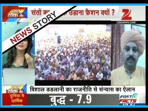 Panel discussion on Vishal Dadlani's controversial tweet on Jain monk