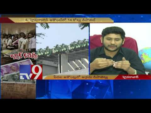 17 Cr money deposited in BPL account holder in Hyderabad - TV9