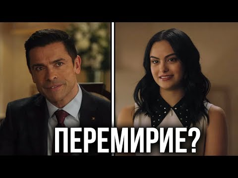 РЕАКЦИЯ || РИВЕРДЕЙЛ 4 СЕЗОН 12 СЕРИЯ - Men Of Honor