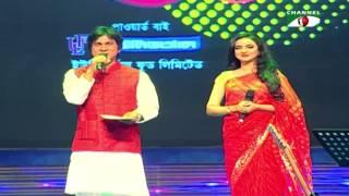 Aarong Dairy Channel i Banglar Gaan | Season-01 | Episode- 09 | Channel i TV