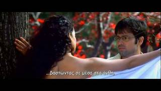 Lamha Lamha - Gangster: A Love Story (Greek Subtitles)