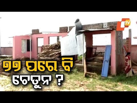 Rehabilitation still remains major challenge for Odisha government in Cyclone Titli affected distric
