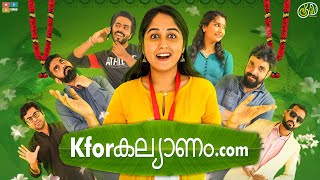Kforkalyanam.com - Types of Matrimony Profiles || Kaemi || Tamada Media