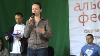 Альфа-фест 2012. Представление тренеров 12 блока
