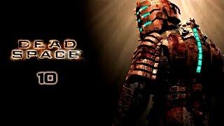 Dead Space - Прохождение pt10 - Глава 10: Последние дни