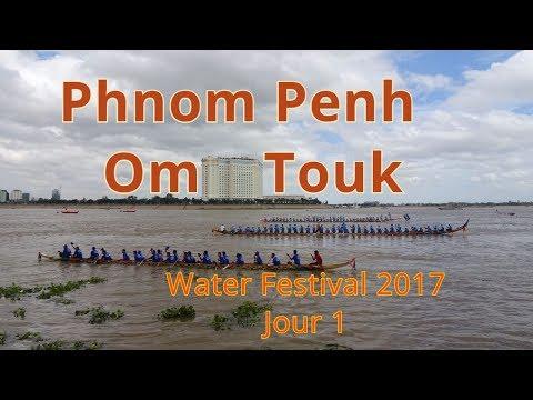 Om Touk, Water festival 2017 Phnom penh Cambodge jour 1