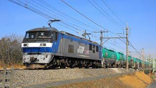 〔4K UHD|cc〕JR貨物・高崎(八高)線:倉賀野駅~北藤岡・新町駅間、「EF210形」牽引貨物列車、走行シーン。